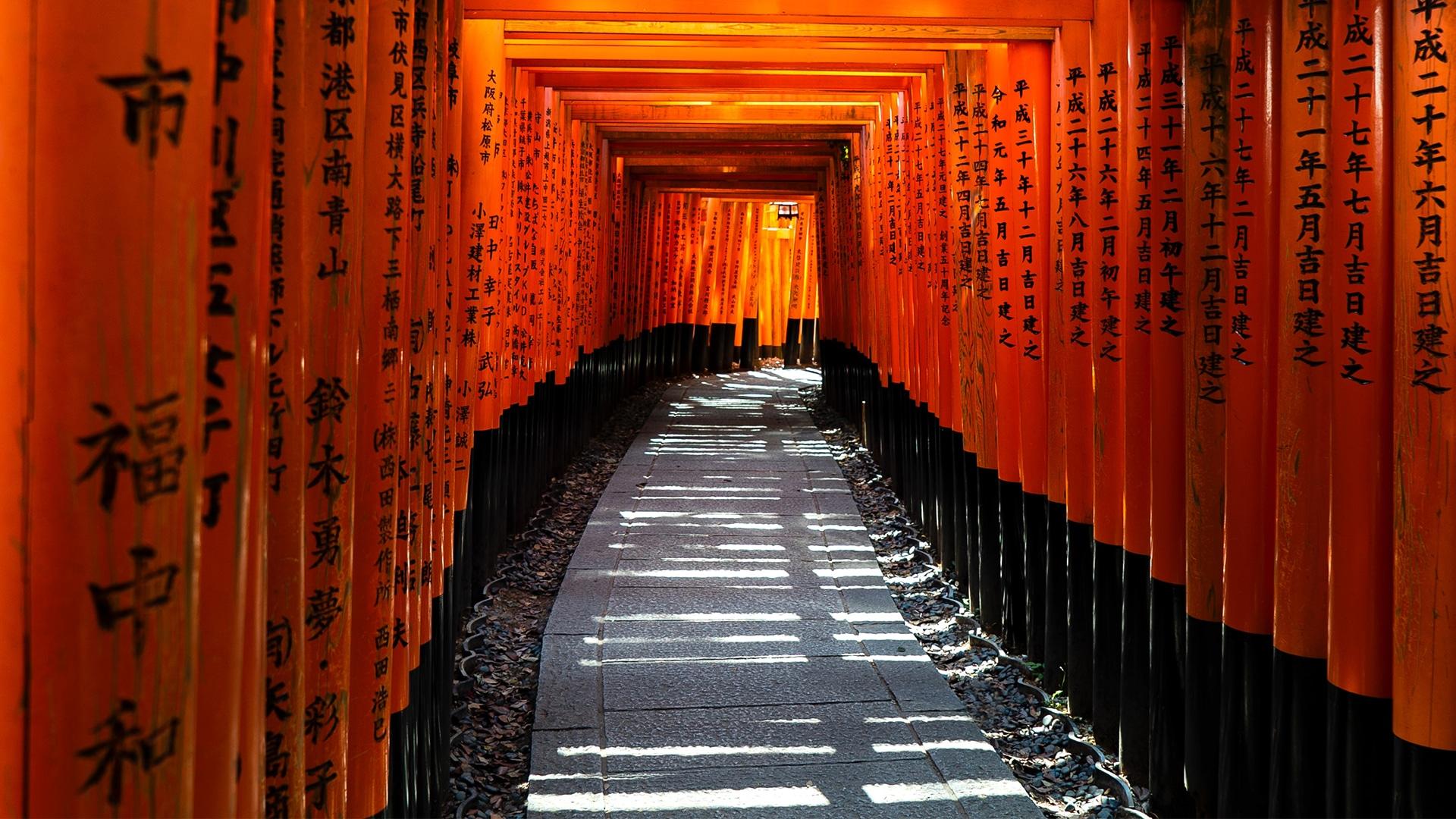 Kyoto, au Japon