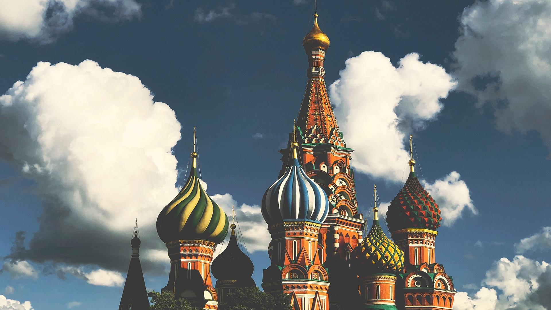 Moscou, en Russie
